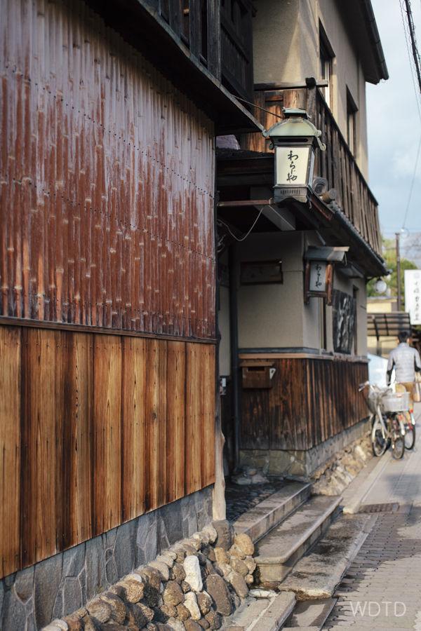 WDTD_Kyoto_05