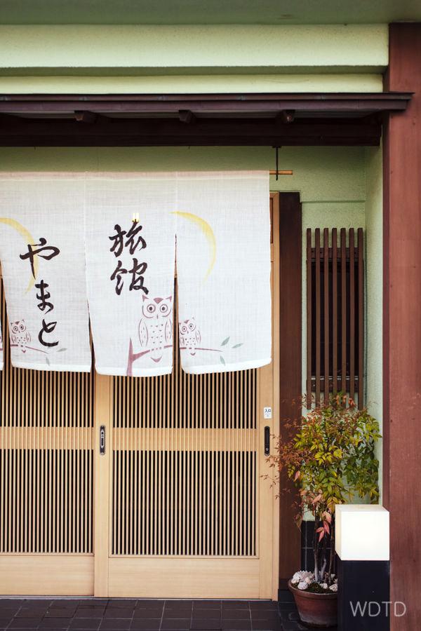 WDTD_Kyoto_07