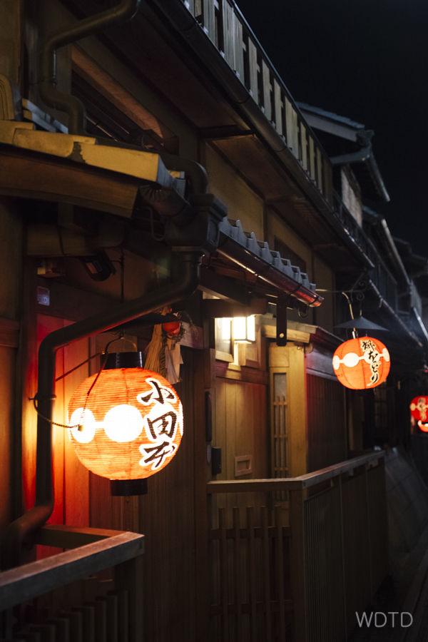 WDTD_Kyoto_48