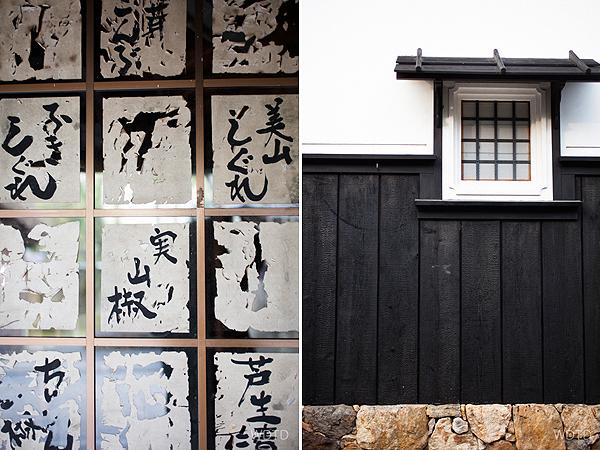WDTD_Arashiyama_13